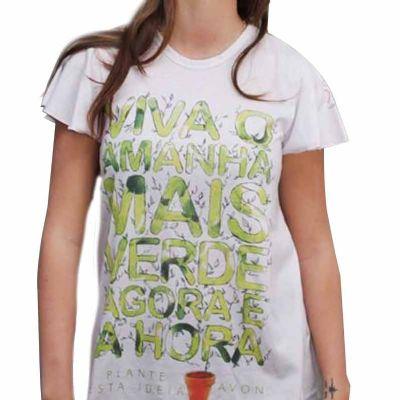camiseta-express - Camiseta Gola Careca