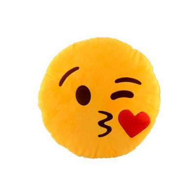 Almofada de Emoji para Brindes Personalizados - Servgela
