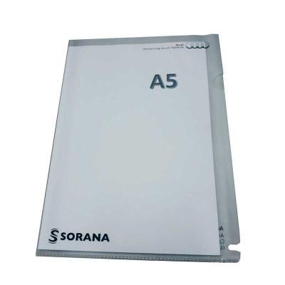 diport - Pasta L pequena em PVC transparente, ideal para organização e transporte de documentos até tamanho A5.