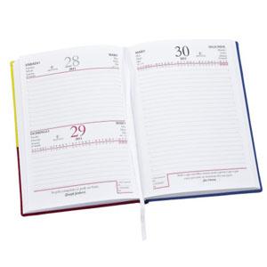 MPB Brindes - Agenda diária com diagramação.