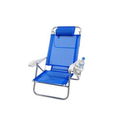 mpb-brindes - Topline - Cadeira de Sol