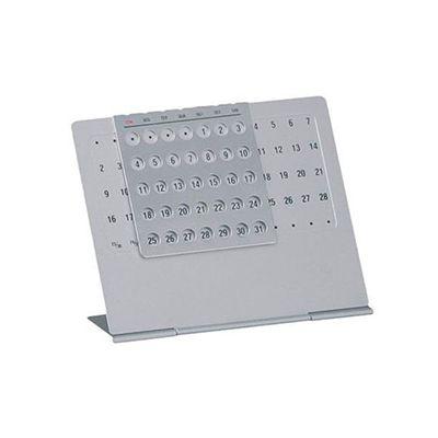 AGP Brindes - Calendário permanente de mesa, confeccionado em metal, totalmente personalizado com gravação a laser.