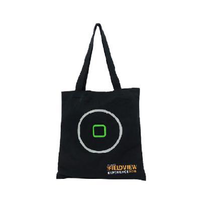 Embalabrindes - Ecobag em Brim