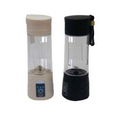 JKMN'S Brindes Promocionais - Liquidificador portátil personalizado
