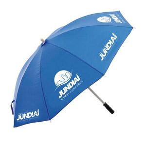 zimi-brindes - Guarda chuva personalizado.