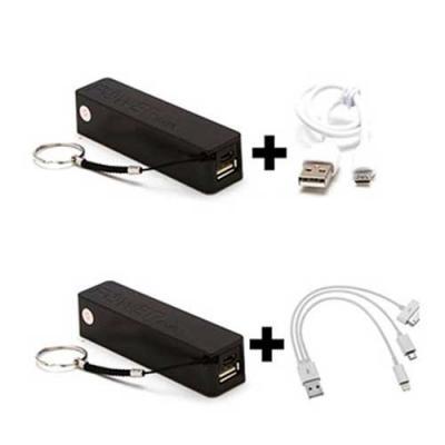 Qualy Brindes - Carregador portatil, power bank, 1 carga com cabo adicional. Personalização: Tampografia