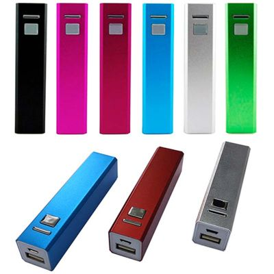 line-brindes - Power Bank de Metal