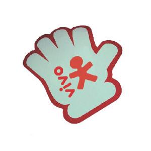 Mão para torcida com gravação personalizada. - Stamp Visual