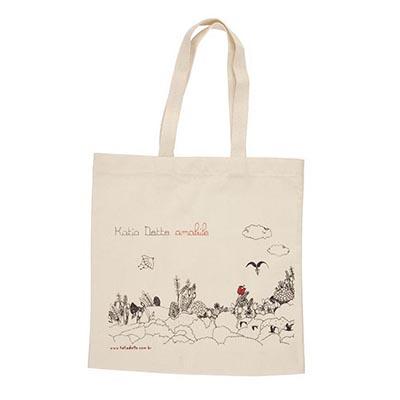 Smart Gifts & Co - Eco bag em algodão com várias medidas e gravação personalizável.