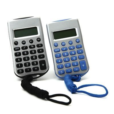 Maggenta  Produtos Promocionai... - Calculadora Cordão Promocionais 1