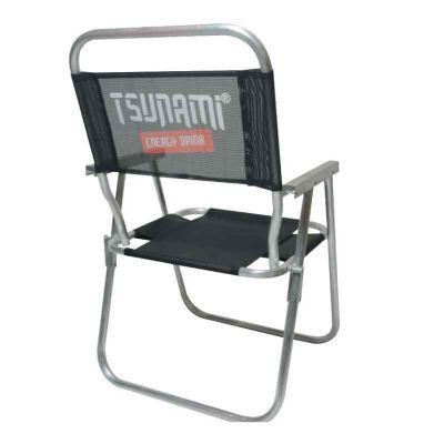 Cadeira de praia - Club Brindes