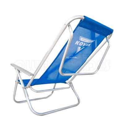 club-brindes - Cadeira de Praia Preguiçosa