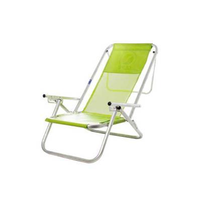 Cadeira Praia Reclinável Personalizada - No Ato Brindes