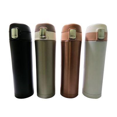 Direct Brindes Personalizados - Squeeze Térmico 450ml