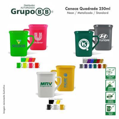 Caneca Quadrada 250ml 1