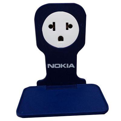 brindes-e-ideias - Base para celular