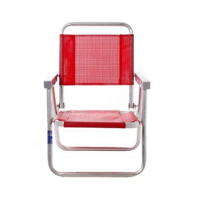Cadeira de Praia Infantil Personalizada - Energia Brindes