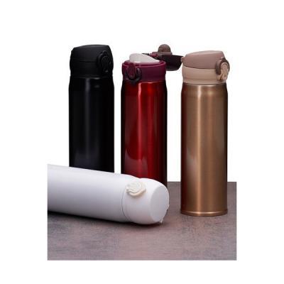 energia-brindes - Squeeze Garrafa Termico Personalizado