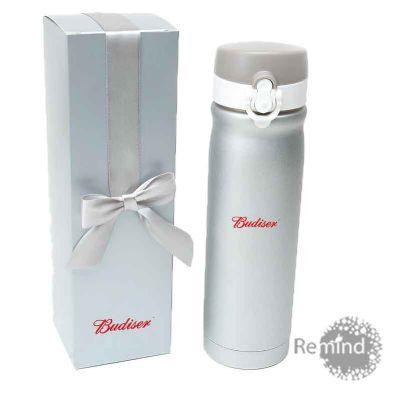 Squeeze de Alumínio Reforçado com Bico Dosador com trava e Caixa Personalizada - Remind Brindes Inteligentes