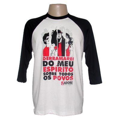 Camiseta ecológica - Equilíbrios Camisetas Promocio...