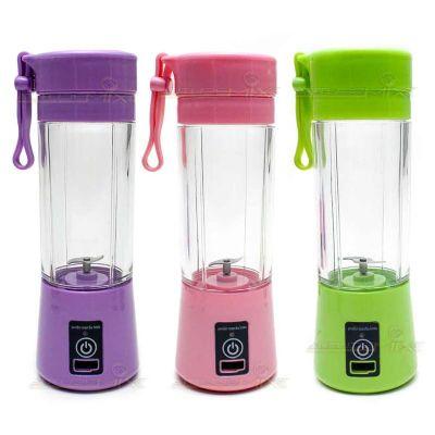 yes-brindes - Mini liquidificador Smart