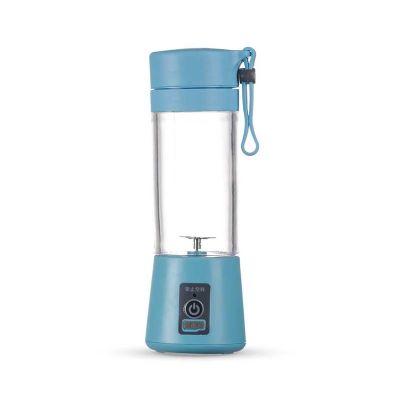 Mini Liquidificador Smart 380ml