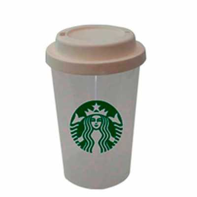 - Copo Sthar Com Capacidade de 450 ml Personalizado, copo e tampa branca.  Tamanho do copo 12cm altura x 8cm boca x 6cm fundo. Matéria PP maleável  ou P...