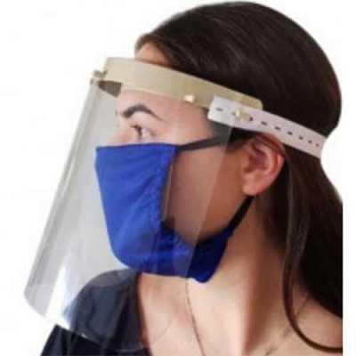 Máscara Escudo facial  (PP)