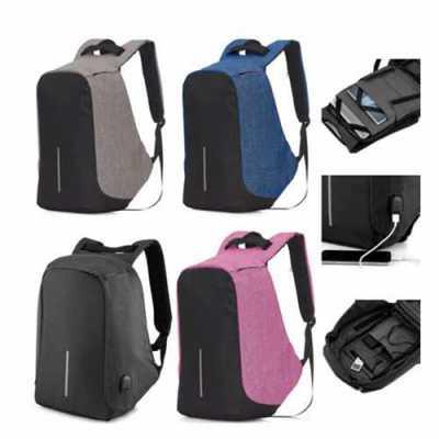 galeria-de-ideias - Mochila para notebook em poliéster anti-furto zíper protegido, conector USB externo na lateral com cabo USB na parte interna, um bolso interno para ce...