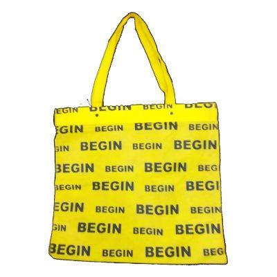 Midnight Embalagens - Sacola de tnt com alça de nylon
