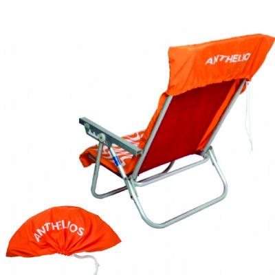 H2M Brindes - Capa para cadeira de praia