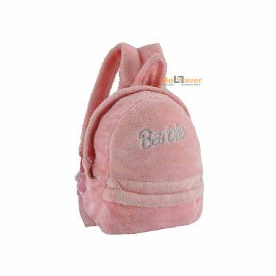 Bellaver Bolsas Promocionais - Mochila Feminina personalizada