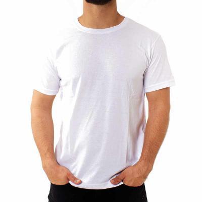 vb-camisetas - Camisetas promocionais para eventos, atacado e venda.