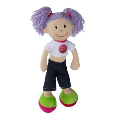 Boneca Menina Coleção Personalizavel