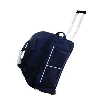 Roar Material Promocional - Bolsa com carrinho tamanho médio. Já pensou em levar sua marca nas viagens? Nós personalizamos para vocês.