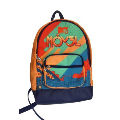 Roar Material Promocional - Mochila em tamanho médio