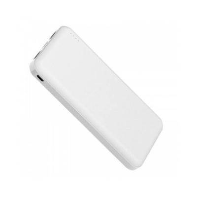 plus-brindes - Power Bank 25