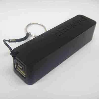 Crazy Ideas - Carregador de bateria portátil.