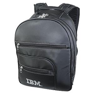 6a01f110de0b2 Mochila personalizada em nylon prada com porta notebook, 2 bolsos frontais  externo e 2 internos