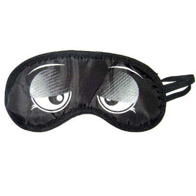 Need Promocional - Máscara de descanso