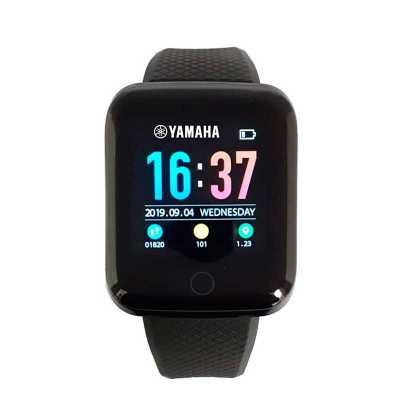 Smart Watch - relógio de pulso multifunções - Lamarca Brindes