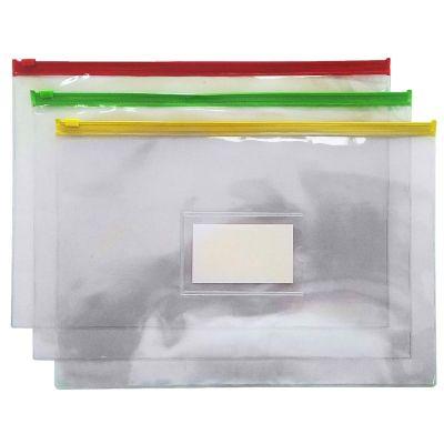Abrange - Pasta Zip Zap com trilho colorido